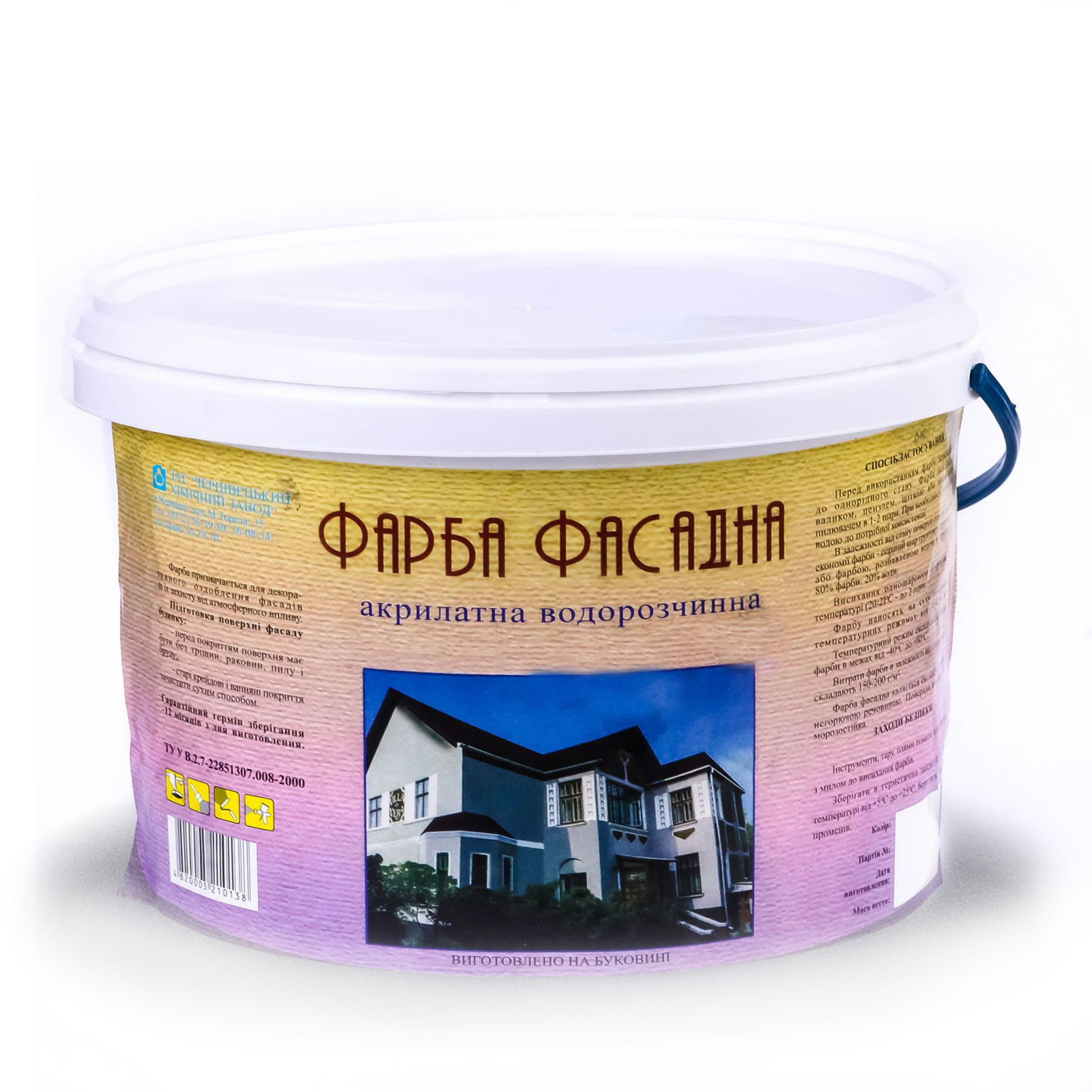 Exterior paint acrylic water-soluble